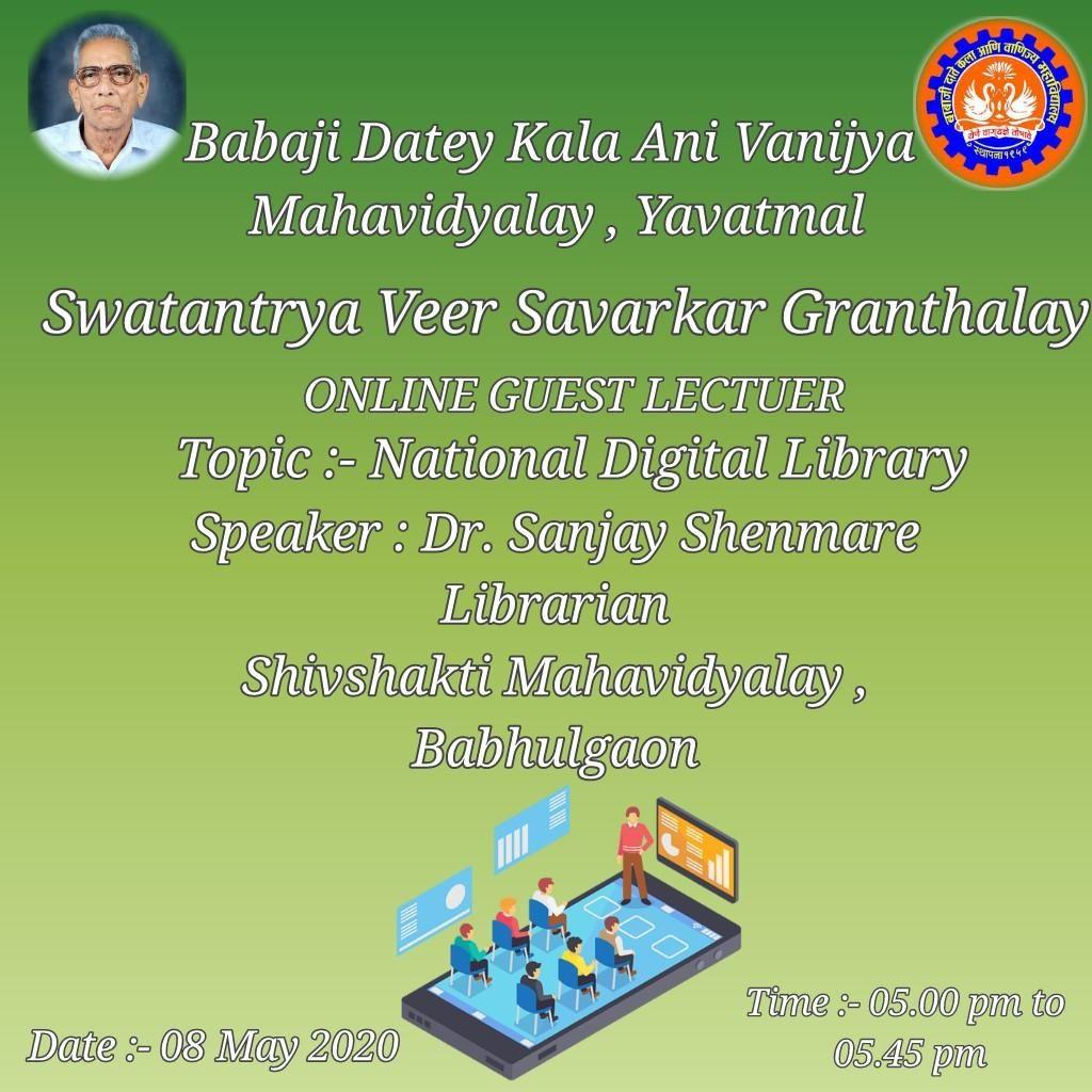 e-lecture guest